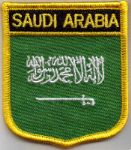 Saudi Arabia Embroidered Flag Patch, style 07.
